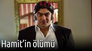 Download İntikam | Hamit'in Ölümü Video