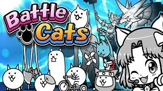 Download I GOT MOMOTARO | The Battle Cats Video