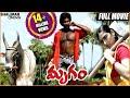Download Mrugam Full Length Telugu Movie    Adhi Pinnisetty, Padmapriya Video