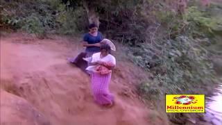 Download Menaka Bath Scene. Video