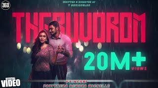 Download Theruvorom - Avathaaram Official Video [4K] - Suriavelan   Stephen Zechariah   MC SAI Video