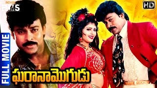 Download Gharana Mogudu Telugu Full Movie | Chiranjeevi | Nagma | Raghavendra Rao | Keeravani | Indian Films Video