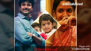 Sivakarthikeyan Daughter Aaradhana First Ever Appearance on Stage