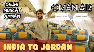 Download Delhi to Jordan (Amman) Via Muscat (Oman) : OMAN AIR : TRANSIT VISA : Muscat Airport Video
