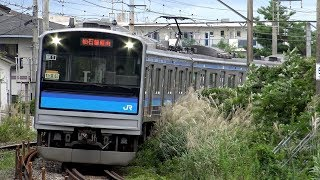 Download 【4K】JR仙石線205系3100番台(界磁添加励磁制御)M1編成・M6編成到着・発車シーン集 JR仙石線 下馬駅にて Video