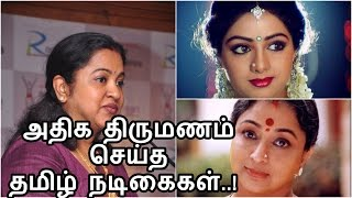 Download அதிக திருமணம் செய்த தமிழ் நடிகைகள் மற்றும் நடிகர்கள் | Tamil Actor actress with the Most Marriages Video