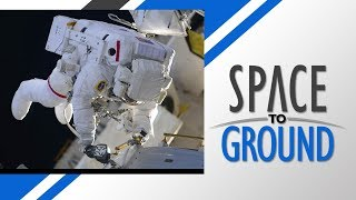 Download Space to Ground: Upgrading the Outpost: 03/30/2018 Video