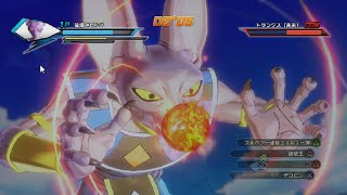Download Dragon Ball: Xenoverse - All Ultimate Attacks (All Costumes/Variants) Video