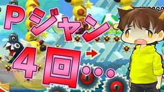 Download 【スーパーマリオメーカー#106】170秒スピランでズルにゃん?【Super Mario Maker】ゆっくり実況プレイ Video