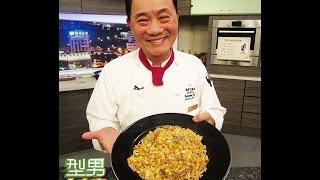 Download 【大明星指定菜】椒鹽蝦球&肉絲蛋炒飯 20151104 型男大主廚 Video