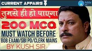Download Best 200 MCQ | Must Watch Before BOB Exam/SBI PO/Clerk | Current Affairs | Kush Sir | तुमसे हो पाएगा Video