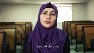 Download The European Union Supports the Higher Education of Palestine Refugees in Lebanon (long version) Video