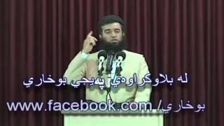 Download ماموستا عوبيد باسي خوشه ويستى Video