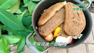 Download 廚餘施肥環保100% 方法 Video