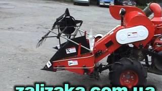 Download Зерновой мини-комбайн ТМ ″Заря″ MZK 800 Video