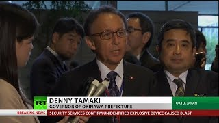 Download US Military Rejected in Okinawa Elections Video
