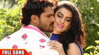 Download I Love You Rani | आइ लव यू रानी | Khesari Lal Yadav & Akshara Singh | Bhojpuri Hot Song | FULL SONG Video