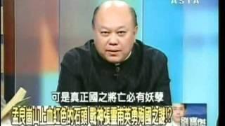 Download 歷史迷雲!!張靈甫的終結者是誰?林彪?陳毅?還是..... Video