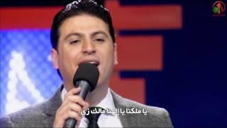 Download يا ملك الملوك يا سيد الأسياد - ترنيمة للأخ زياد شحاده Video