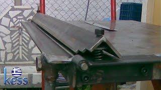 Download Sheet Metal Bender Brake The Make (DIY) & First Use Stainless Steel BBQ Video