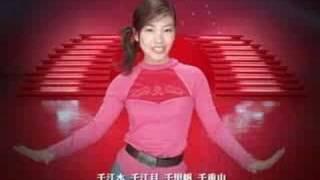 Download 黃妃 - 追追追 Video
