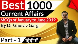 Download 1000 Best Current Affairs of last 6 months in Hindi Set 1 - January to June 2019 by Dr Gaurav Garg Video