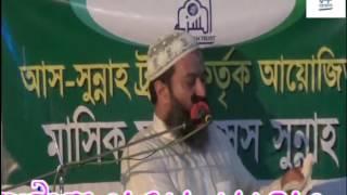 Download মাথা টাক করা কি সুন্নাত? Dr Abdullah Jahangir Video