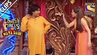 Download Kapil Has A Good News For Ankita | Comedy Circus Ka Naya Daur Video