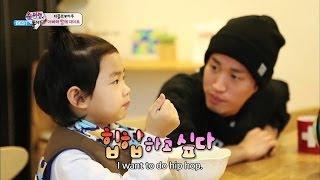 Download The Return of Superman - Fun Date with Daddy (2014.03.26) Video