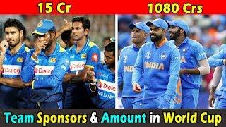 Download All 10 Cricket Team Sponsors and Amount in Icc World Cup 2019 । वर्ल्ड कप में टीम स्पांसर का मूल्य Video