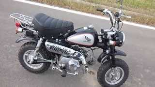 Download ホンダ モンキー HONDA MONKEY 50cc Video