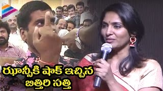Harish Rao Sensational Comments On Bithiri Sathi - Filmy