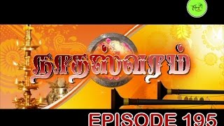 Download NATHASWARAM TAMIL SERIAL EPISODE 195 Video