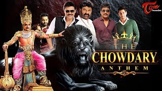 Download THE CHOWDARY ANTHEM   Telugu Music Video 2018 - TeluguOne Video