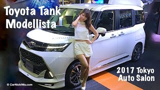Download Toyota Tank Modellista | 2017 Tokyo Auto Salon | CarNichiWa Video