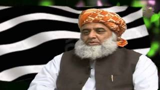 Download Khulay Pashto Nazam JUI Video