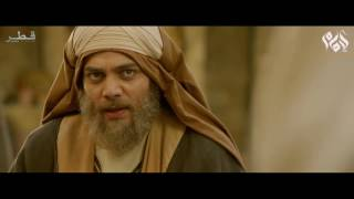 Download مسلسل الإمام ـ احمد بن حنبل ـ الحلقة 29 التاسعة والعشرون كاملة HD ـ The Imam Ahmad Bin Hanbal Video