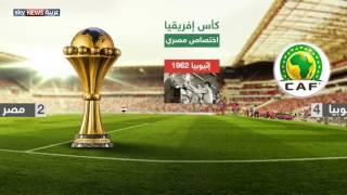 Download كأس أمم إفريقيا.. اختصاص مصري Video