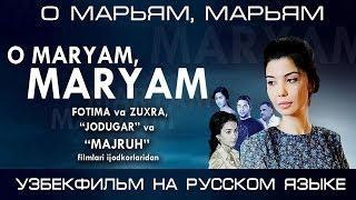 Download О Марьям, Марьям (узбекфильм на русском языке) Video
