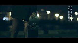 Download [Alexandros] - ムーンソング (MV) Video