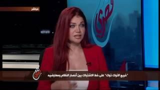 Download ماذا قالت ياسمين الخطيب عن ″خريج التوك توك″؟ Video