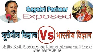 Rajiv Dixit on 33 crore Gods myth in India   Health 6 Free Download