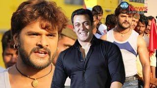 Download सलमान खान और खेसारी एक साथ एक फिल्म में आएंगे नज़र..| Salman Khan & Khesari In A film Together Video