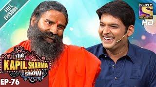 Download The Kapil Sharma Show - दी कपिल शर्मा शो- Ep-76-Baba Ramdev In Kapil's Show–22nd Jan 2017 Video