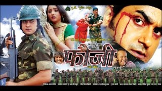 Download फौजी एगो योद्धा - Fauji || Bhojpuri Full Movie || Popular Bhojpuri Films 2014 HD Video