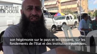Download Trois questions à cheikh Ahmad el-Assir - OLJ Video