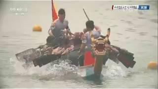 Download 2017 China Dragon Boat Tournament Changsha Furong , professional men's 500 meters finals Video