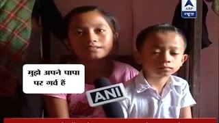 Download Martyr Naik Chittaranjan Debbarma's daughter cries and says she is proud of him Video