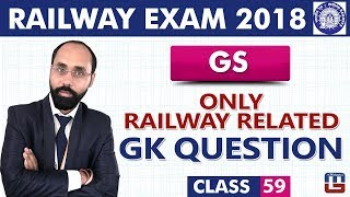 Download Railway Related GK Questions | GS | Class 59 | RRB | Railway ALP / Group D | 9 PM Video