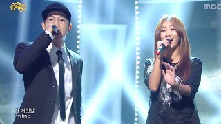 Download Mad Clown (feat. Hyorin) - Without You, 매드 클라운 - 견딜만 해, Music Core 20140510 Video